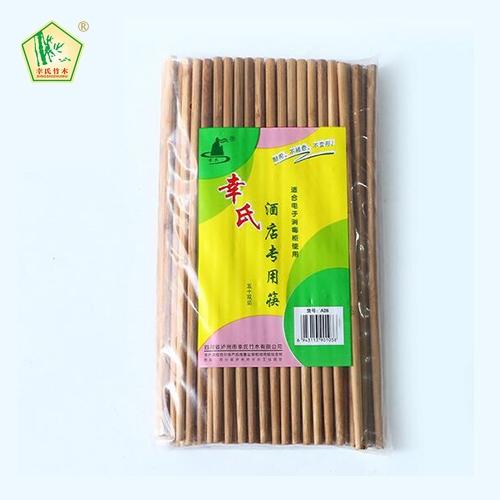 酒店专用筷
