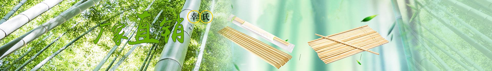 泸州筷子批发