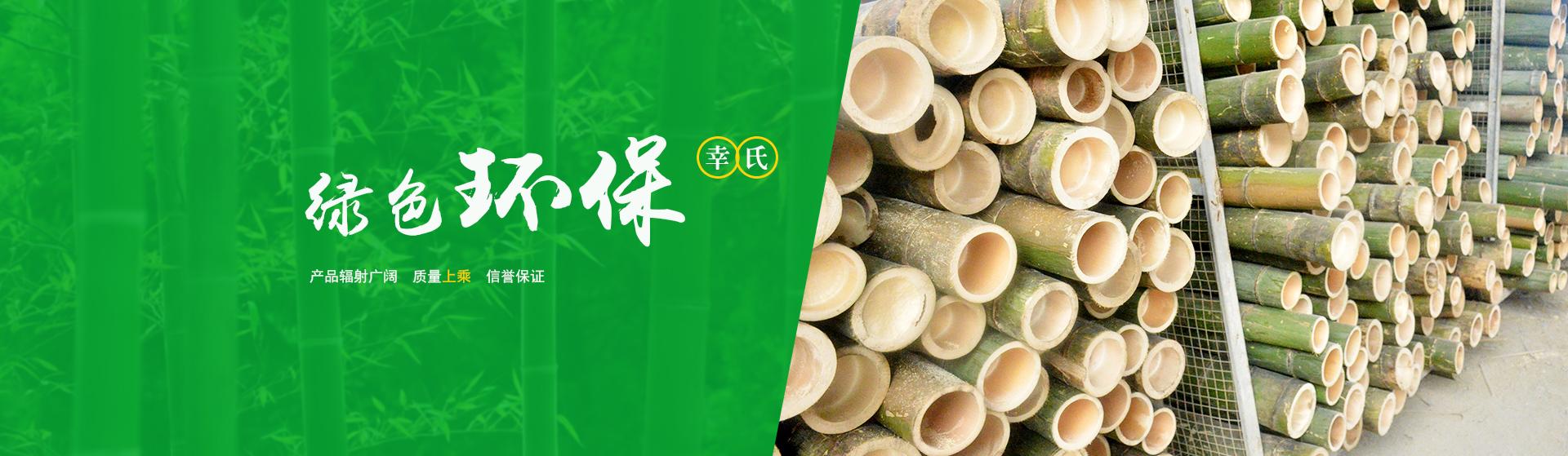 泸州酒店专用筷
